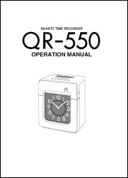 Seiko QR-550 User Manual